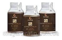 Міні-набір для кератинового випрямлення Coffee Premium (Кави Преміум) Honma Tokyo 3х250 мл