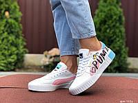 Женские кроссовки P*ma Cali  білі з рожевим\блакитні