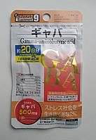 Габа - гаммалон - витамин для мозга.  Япония