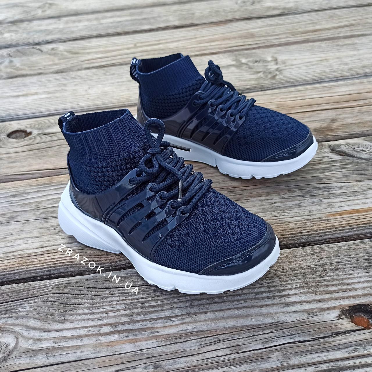 Темно-сині шкарпетки дитячі кросівки на шнурках літні сітка текстиль nike air presto дитячі літні кросівки