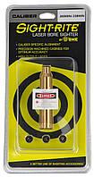 Лазерный патрон SME .338 WIN, .300 WIN для пристрелки