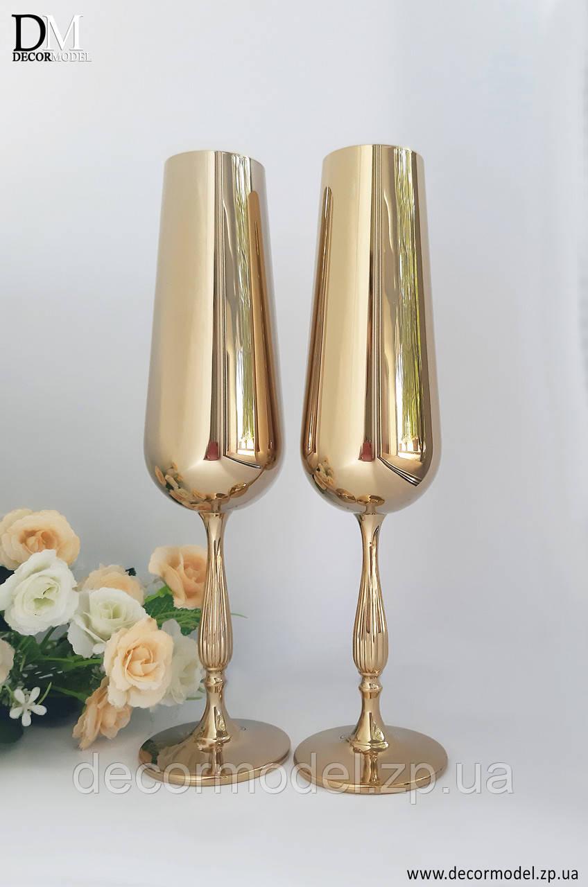 Набор бокалов для шампанского Bohemia Scopus 220 ml (цвет: ЗОЛОТО)