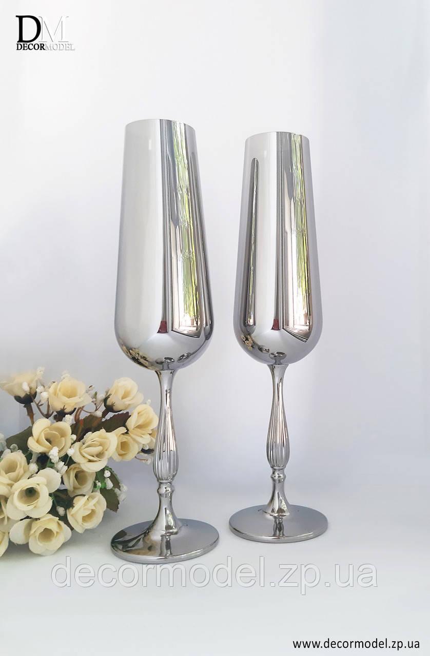 Набор бокалов для шампанского Bohemia Scopus 220 ml (цвет: ХРОМ)