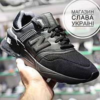 Мужские кроссовки New Balance MS997LOP Black, фото 1