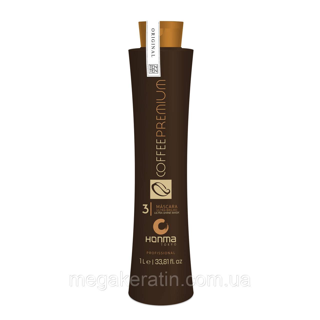 Маска ультра-блеск Coffee Premium (Кофе Премиум) Honma Tokyo 1000мл