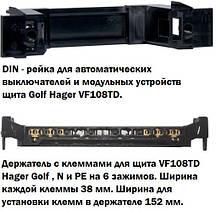 Щит Hager Golf VF108TD 8 модулей с прозрачной дверцой (встраиваемый), фото 3