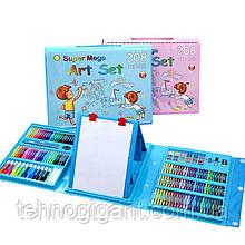 Детский набор для рисования и творчества в чемоданчике с мольбертом, набор художника 208 предметов Голубой