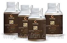 Міні-набір для кератинового випрямлення Coffee Premium (Кави Преміум) Honma Tokyo 250мл+500мл+250мл