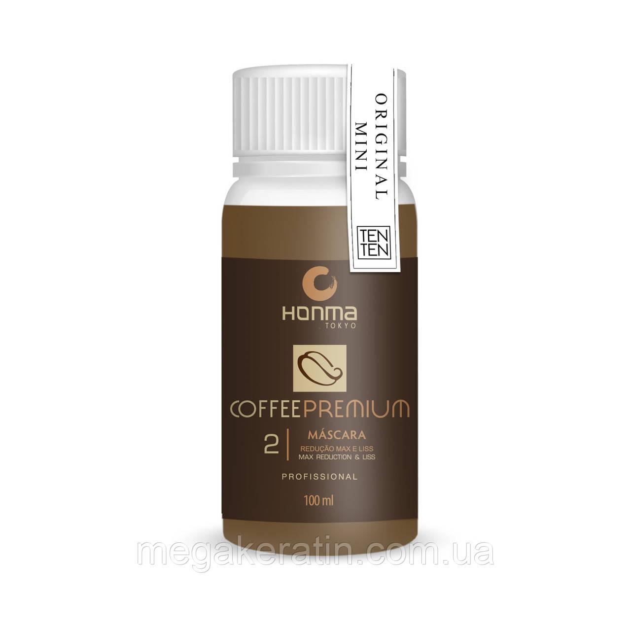 Кератин для выпрямления волос Coffee Premium (Кофе Премиум) Honma Tokyo 100мл