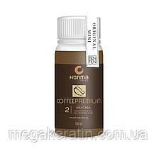 Кератин для випрямлення волосся Coffee Premium (Кави Преміум) Honma Tokyo 100мл