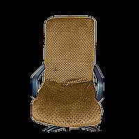 Чехол на офисное кресло Солодкий Сон Капучино