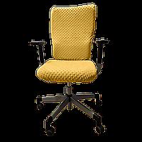 Чехол для офисного кресла Солодкий Сон Горчица