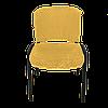 Чехол на офисный стул Солодкий Сон Горчица