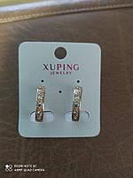 Серьги круглые из медицинского золота Xuping