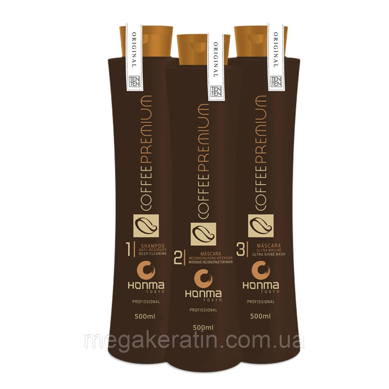 Набір для кератинового випрямлення Coffee Premium (Кави Преміум) Honma Tokyo 3х500мл