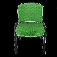 Чехол на офисный стул Солодкий Сон Зеленый