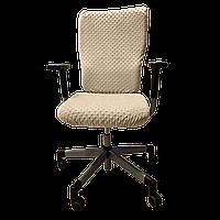 Чехол для офисного кресла Солодкий Сон Бежевый