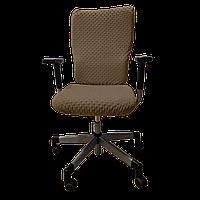 Чехол для офисного кресла Солодкий Сон Коричневый