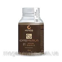 Кератин для випрямлення волосся Coffee Premium (Кави Преміум) Honma Tokyo 250мл