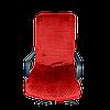 Чехол на офисное кресло Солодкий Сон Красный