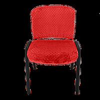 Чехол на офисный стул Солодкий Сон Красный