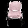 Чехол на офисный стул Солодкий Сон Розовый