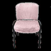 Чехол на офисный стул Солодкий Сон Розовый, фото 1