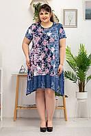 Платье Солнце цветы