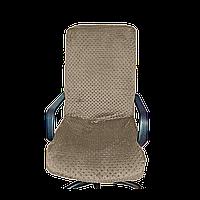Чехол на офисное кресло Солодкий Сон Светло-Коричневый