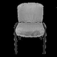 Чехол на офисный стул Солодкий Сон Светло-Серый, фото 1