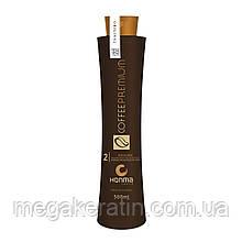 Кератин для випрямлення волосся Coffee Premium (Кави Преміум) Honma Tokyo 500мл