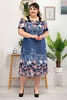Платье Мэгги цветы