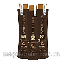 Набір для кератинового випрямлення Coffee Premium (Кави Преміум) Honma Tokyo 3х1000 мл