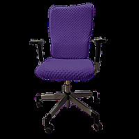 Чехол для офисного кресла Солодкий Сон Фиолетовый