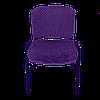 Чехол на офисный стул Солодкий Сон Фиолетовый