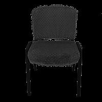Чехол на офисный стул Солодкий Сон Черный, фото 1