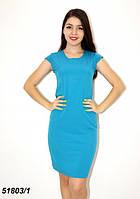 Женское классическое летнее платье светло-голубое 42,44,46