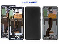 Дисплей для Samsung Galaxy S20 Plus G985, G986, модуль (экран), оригинал Dynamic AMOLED 2X, фото 1