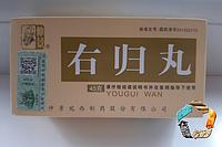 Ю Гуй Вань - общеукрепляющее, повышает иммунитет, при мужской слабости и бесплодии, радикулите