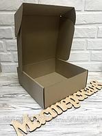 Коробка 330*330*150 мм для упаковки самосборная картонная, фото 1