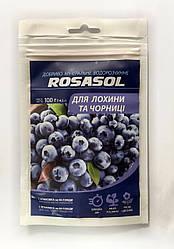 Rosasol Удобрение для лохины и черники 100г Бельгия