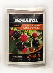Rosasol Удобрение для плодово-ягодных культур (осень) 200г Бельгия