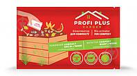 Биоактиватор для компоста Profi Plus 25г