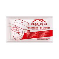 Биоактиватор для септиков Profi Plus 25г