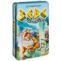 Настольная игра Стиль жизни Зевс на каникулах (320484)