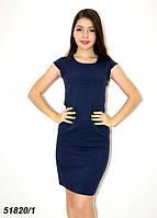Женское классическое летнее платье тёмно-синие 42,44,46, фото 1