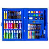 Набор для рисования 86 предметов, голубой, набор для творчества, подарок ребенку, набор художника, фото 6