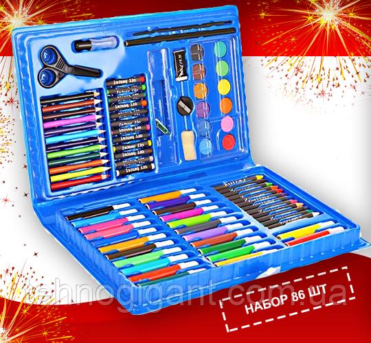 Набор для рисования 86 предметов, голубой, набор для творчества, подарок ребенку, набор художника