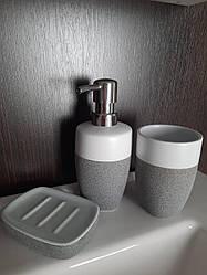 Набор аксессуаров для ванной комнаты BISK Stone настольный серый (Польша)