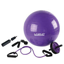 Набор для тренировок LiveUp Training Set Purple (LS3511)